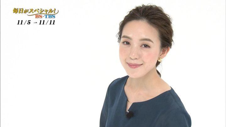 2018年11月04日古谷有美の画像06枚目