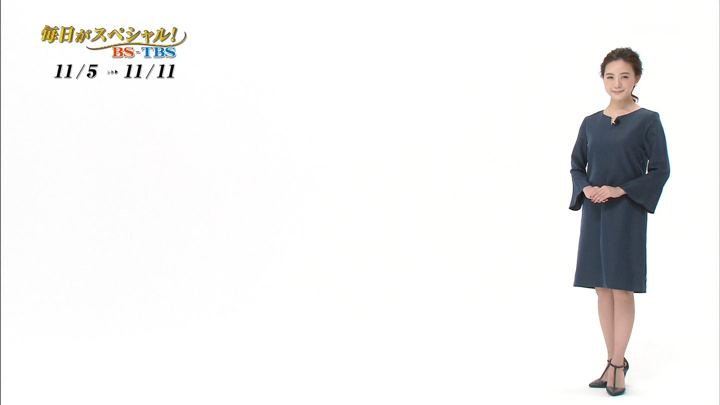 2018年11月04日古谷有美の画像09枚目