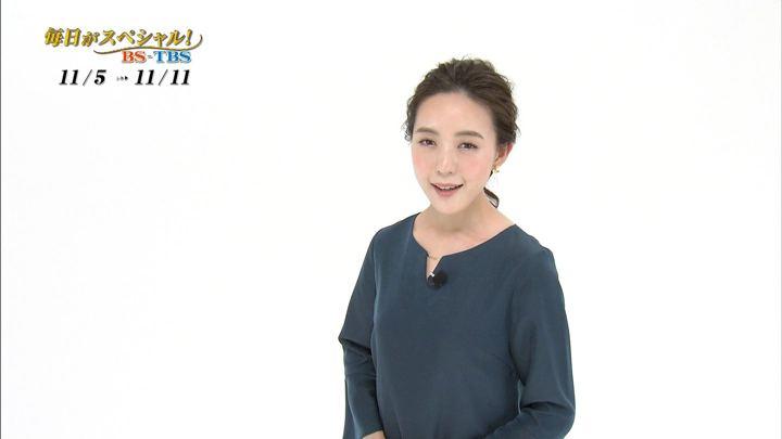 2018年11月04日古谷有美の画像10枚目