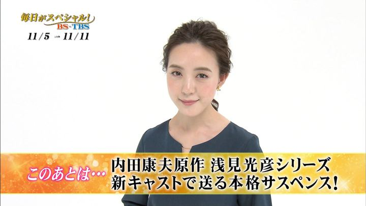 2018年11月04日古谷有美の画像11枚目