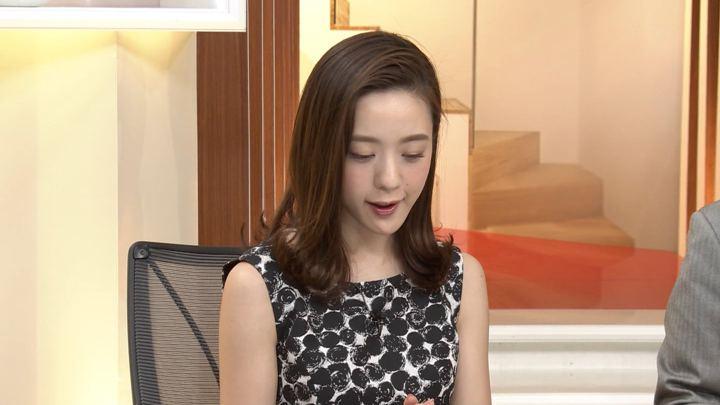 2018年11月04日古谷有美の画像23枚目