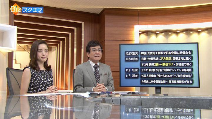 2018年11月04日古谷有美の画像26枚目