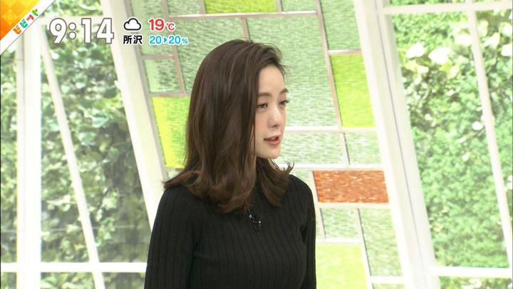2018年11月05日古谷有美の画像01枚目
