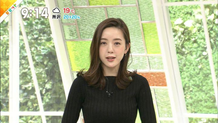 2018年11月05日古谷有美の画像02枚目