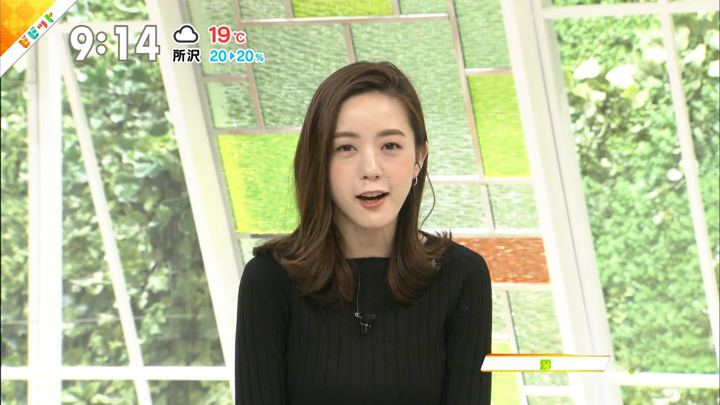 2018年11月05日古谷有美の画像03枚目