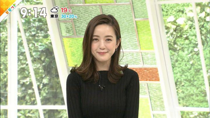 2018年11月05日古谷有美の画像04枚目