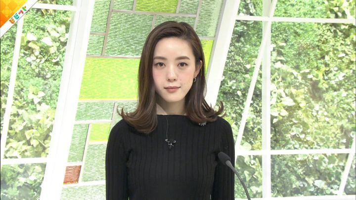 2018年11月05日古谷有美の画像09枚目