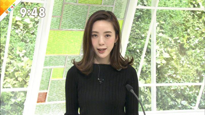 2018年11月05日古谷有美の画像12枚目