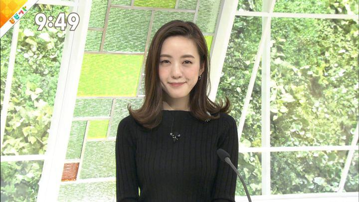 2018年11月05日古谷有美の画像14枚目