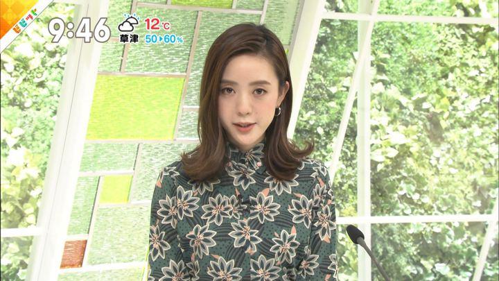 2018年11月09日古谷有美の画像07枚目