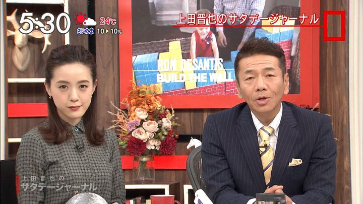 2018年11月10日古谷有美の画像01枚目