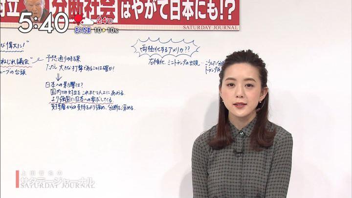 2018年11月10日古谷有美の画像02枚目