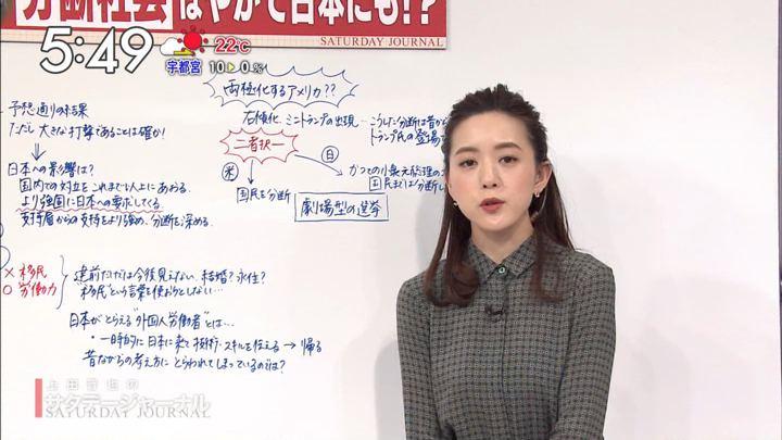 2018年11月10日古谷有美の画像05枚目