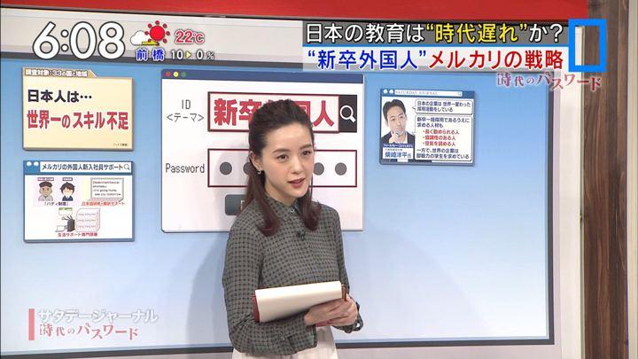 2018年11月10日古谷有美の画像11枚目