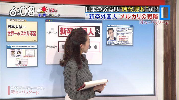 2018年11月10日古谷有美の画像12枚目