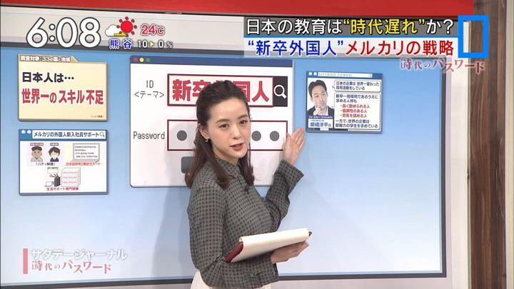 2018年11月10日古谷有美の画像13枚目