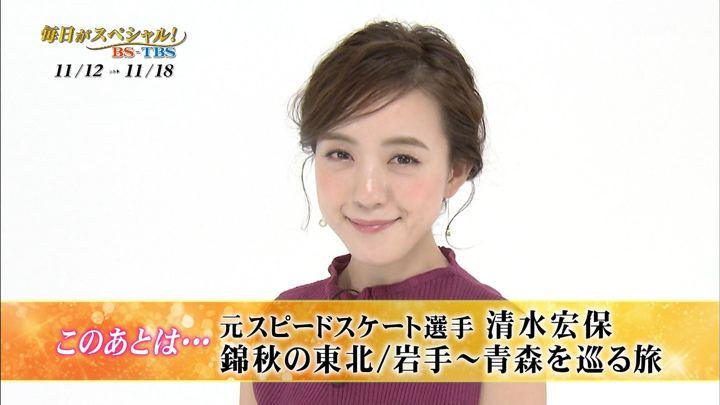2018年11月10日古谷有美の画像24枚目