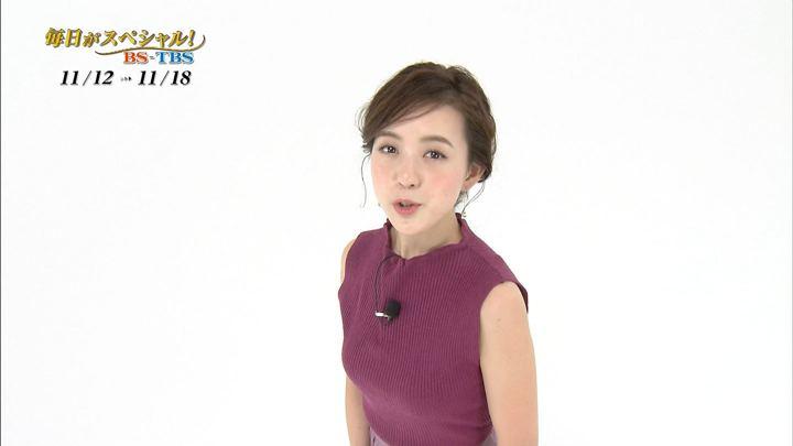 2018年11月10日古谷有美の画像25枚目