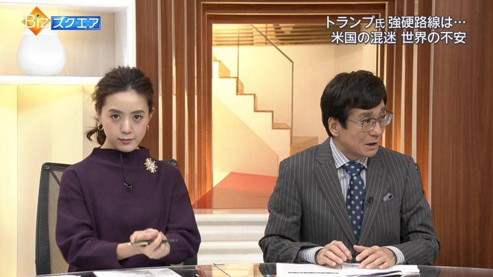 2018年11月11日古谷有美の画像04枚目