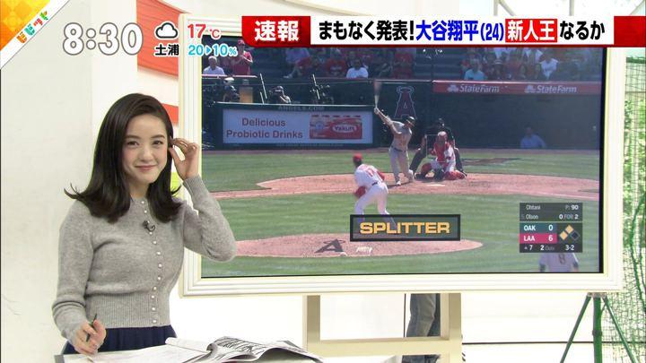 2018年11月13日古谷有美の画像01枚目