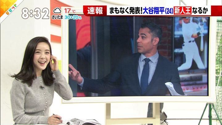 2018年11月13日古谷有美の画像02枚目