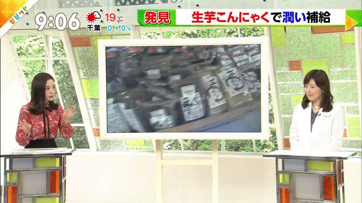 2018年11月16日古谷有美の画像04枚目