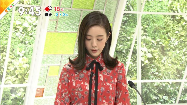 2018年11月16日古谷有美の画像11枚目