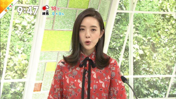 2018年11月16日古谷有美の画像13枚目