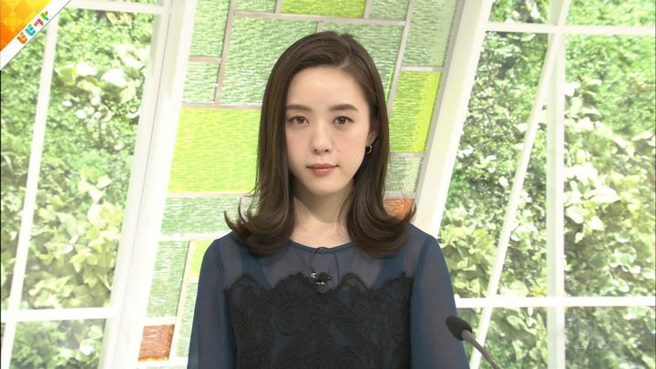 2018年11月20日古谷有美の画像25枚目