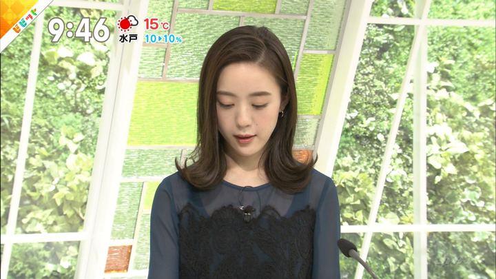 2018年11月20日古谷有美の画像27枚目