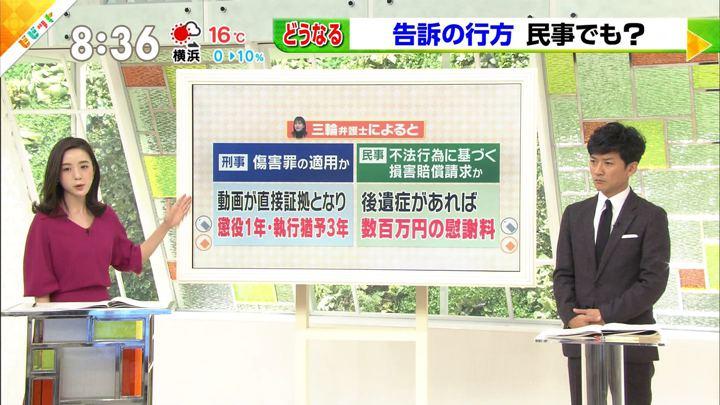 2018年11月23日古谷有美の画像03枚目