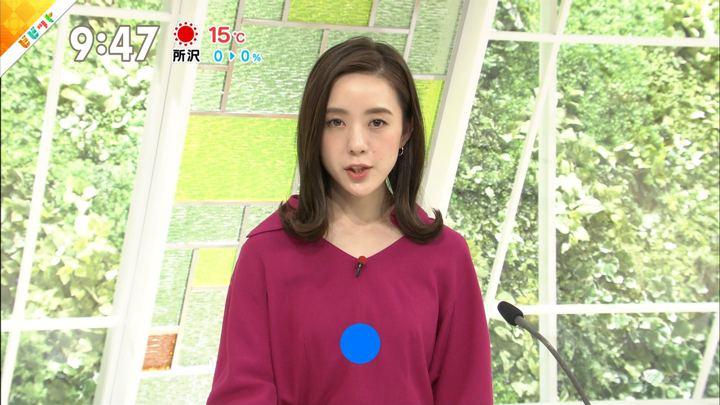 2018年11月23日古谷有美の画像09枚目