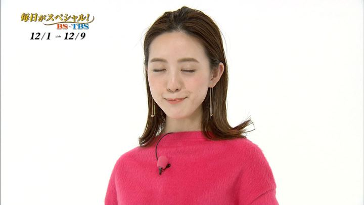 2018年11月25日古谷有美の画像06枚目