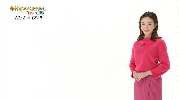 2018年11月25日古谷有美の画像09枚目