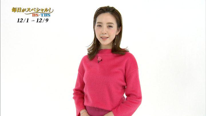 2018年11月25日古谷有美の画像11枚目