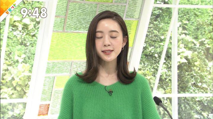 2018年11月26日古谷有美の画像09枚目