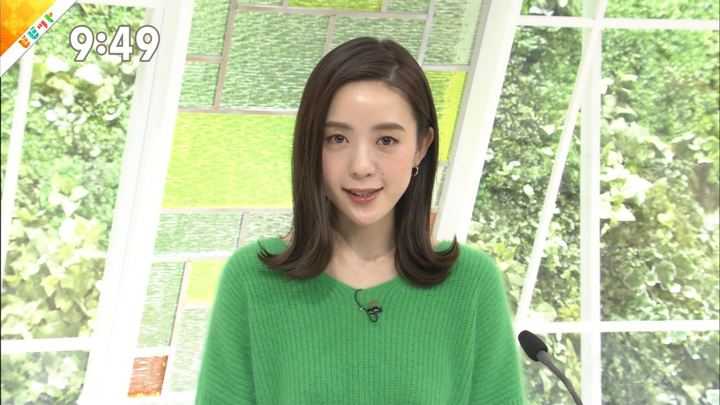 2018年11月26日古谷有美の画像10枚目
