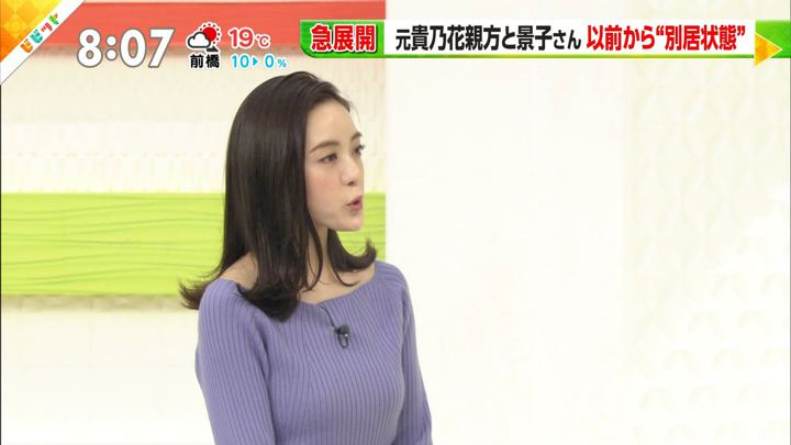 2018年11月27日古谷有美の画像01枚目