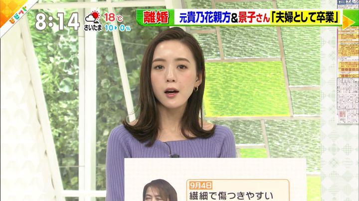 2018年11月27日古谷有美の画像11枚目