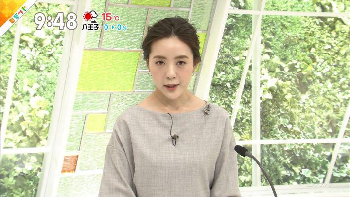 2018年11月30日古谷有美の画像09枚目