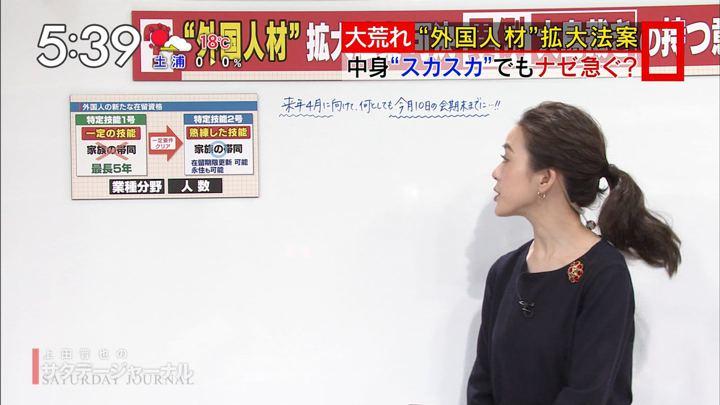 2018年12月01日古谷有美の画像01枚目