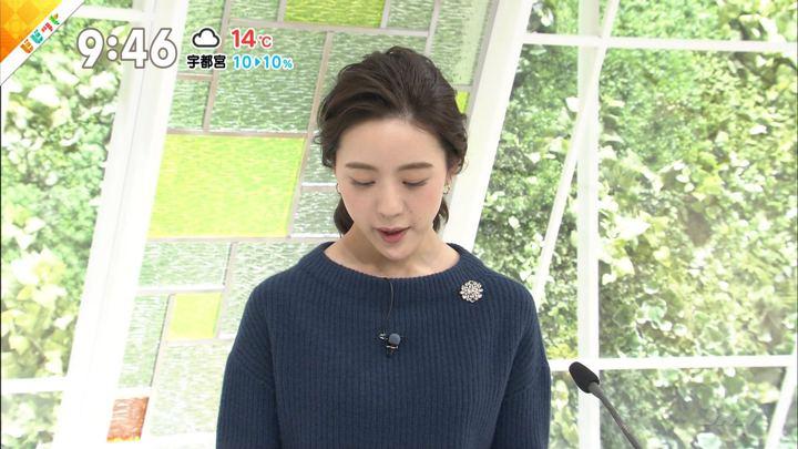 2018年12月03日古谷有美の画像10枚目