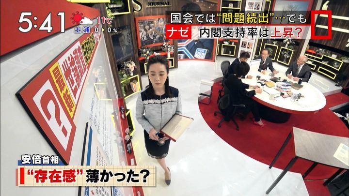 2018年12月08日古谷有美の画像04枚目