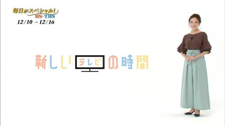 2018年12月09日古谷有美の画像06枚目