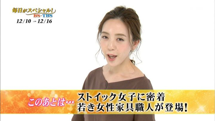 2018年12月09日古谷有美の画像10枚目