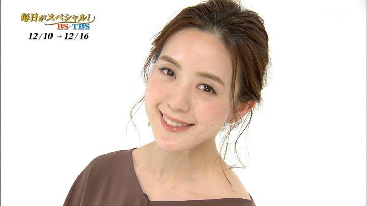 古谷有美 毎日がSP!BS-TBS サタデージャーナル (2018年12月09日放送 39枚)
