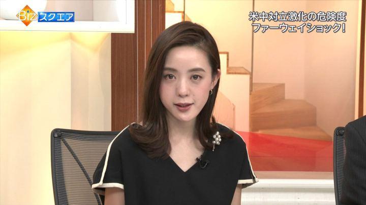 2018年12月09日古谷有美の画像29枚目