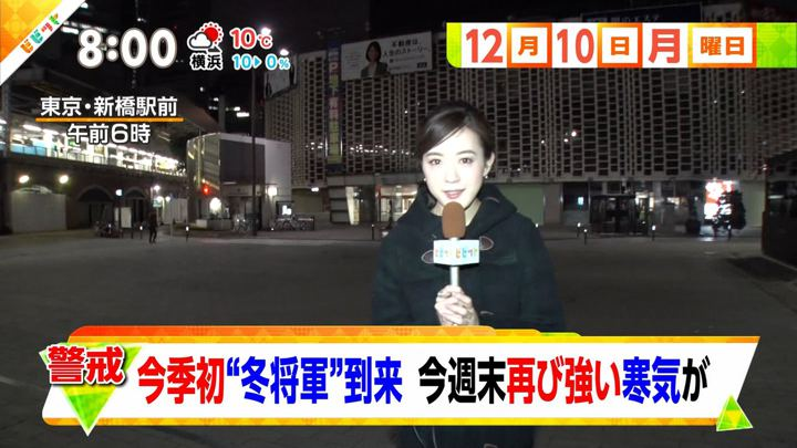 2018年12月10日古谷有美の画像01枚目