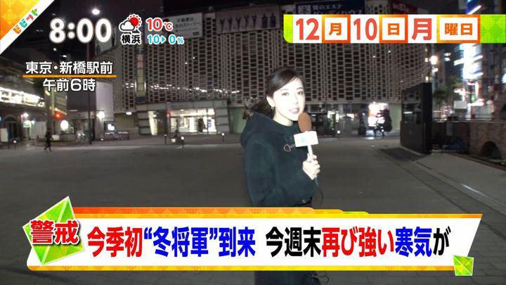 2018年12月10日古谷有美の画像02枚目