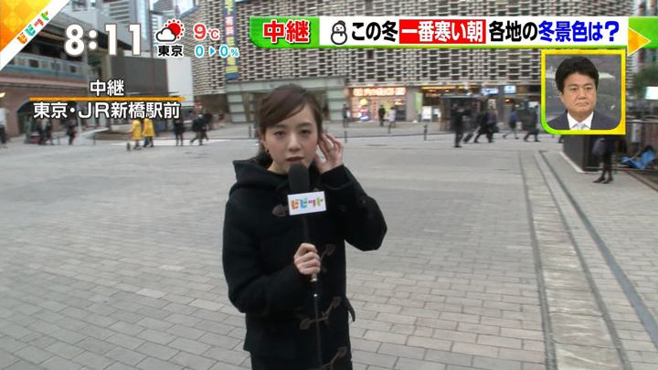 2018年12月10日古谷有美の画像04枚目